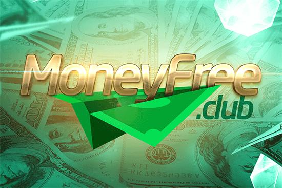 money-free-1